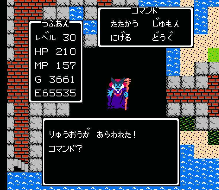 Dragon quest famicom battle scene
